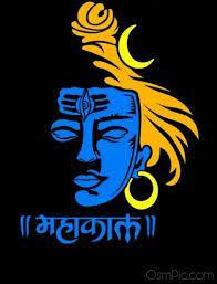 Mahakaal Wallpapers - Top Free Mahakaal ...