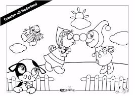 Spiegel Kleurplaat 25 Idee Kindermoppen 8 Jaar Mandala Kleurplaat