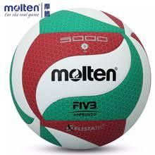 <b>Мяч</b> для волейбола V5M 5000, 100% <b>оригинал</b>, официальный ...