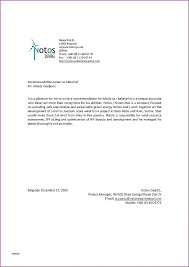 Letter Of Recommendation For Project Manager Project Manager Reference Letter Example Its Your Template