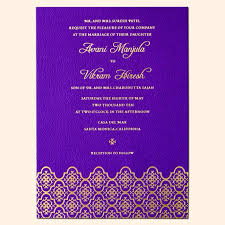 Marriage Quotes On Wedding Invitation Cards In Hindi | Wedding ...