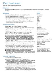 Cscareerquestions Modern Resume Template Show Us The Resume That Got You Your Job Cscareerquestions