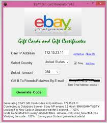 free ebay gift card generator no survey