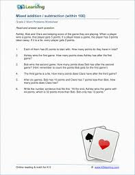 Simple Math Problems Worksheets Addition And Subtraction Worksheet ...