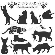 猫のシルエット パート2イラスト No 1410953無料イラストなら