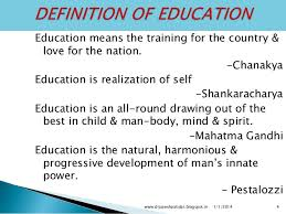 principles of education and teaching learning process