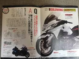 2018 honda goldwing 1800. Plain Goldwing Honda Goldwing 2018 1 In Honda 1800 E