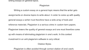 plagiarism essay example was argument essay plagiarism checker  template pretty describe myself essay sample essay myself example spm example myself essay example templatemyself essay