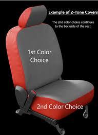 2 tone marathon seat covers