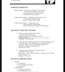 Resume Samples For No Experience Resume Examples Experience How To ...