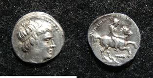 Greece 359 BC Ancient Greek Macedonia Philip II AR Tetrobol coin w/club  mark, GVF/AEF, S6690 Circulated