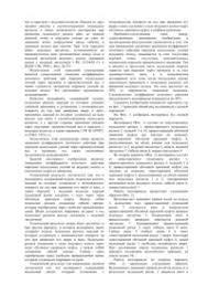 Велопривод Буктукова (варианты) — 17.01.2011 — IP 23647 ...