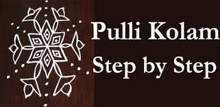 Pongal kolams and rangoli designs: Latest Pongal Pulli Kolam App Step By Step Video On Windows Pc Download Free 1 3 Bestconceptapp Latestpullkolam