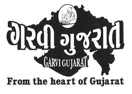 essay on garvi gujarat in gujarati write my paper essay on garvi gujarat in gujarati