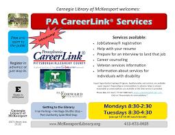 Jobgateway Resume Carnegie Library Of McKeesport Jobs Careers Resumes Education 8