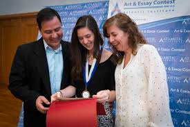 atlantic institute art essay contest atlantic institute 2015 2016 atlantic institute art essay contest