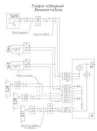 Схема щитка приборов ЩП8099