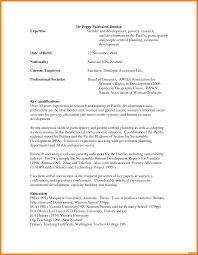 Basic Skills For Resume Beautiful Teaching Assistant Resume Elementary Teacher Cover Letter 53