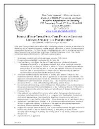 Sample Dentist Resume Dentist Resume Sample Usa Resume For Study 42