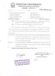 Rural Institute Of Open Schooling Delhi