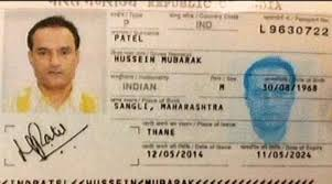 Media Breaking Pakistan - News In Fake Passport Obtained Pune Jadhav Raw Indian Agent