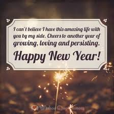 New Year Famous Quotes Cool LoveWishesQuotes Page 48 Of 48 Famous Quotes Wishes Images