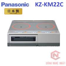 Bếp điện từ IH dương PANASONIC KZ-KM22C nội địa Nhật Bản 2nd