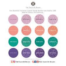 Miyuki Delica Size 11 Seed Beads Spring 2018 Color Scheme