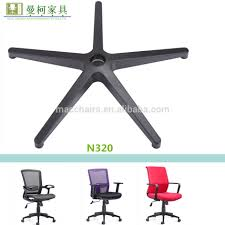 office chair parts swivel stand nylon base wheel rocker gaming racing recliner desk depot computers