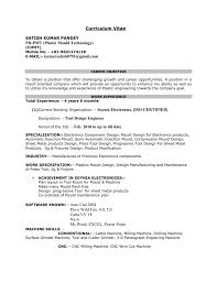 Position Designation Tool Curriculum Vitae