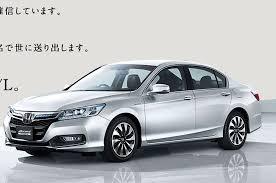 honda accord jdm 2014. Delighful Jdm JDM Honda Accord Hybrid Revealed  Should US Car Look Like This To Jdm 2014 A