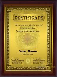 Диплом Сертификат металл Диплом из дерева под заказ деревянный  Диплом на металле дерево под заказ с нанесением размер 300 230 мм