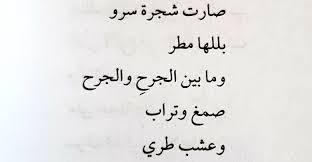 شعر عن حب الوطن : قصيدة عن المرأة وأروع أشعار الغزل ووصف النساء Arabic Calligraphy Calligraphy