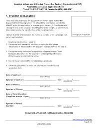 Jamvat Application Form 2014 2015