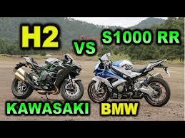 KAWASAKI H2 VS <b>BMW S1000</b> RR - BLITZ RIDER - YouTube