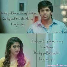Vengai Film Love Quotes Hover Me