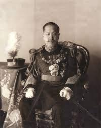 รายพระนามพระมหากษัตริย์เกาหลี - วิกิพีเดีย