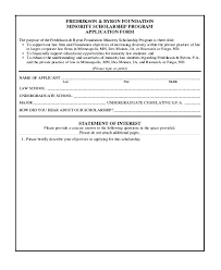 Scholarship Certificate Template Memorial Scholarship Certificate Templates For Cv For