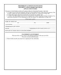 Scholarship Certificate Template Memorial Scholarship Certificate Templates For Cv For
