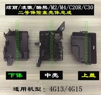 insurance from the best taobao agent yoycart com great wall teng xiong hafu m2 m4 c30 c20r ling ao cool glowing fuse box cover