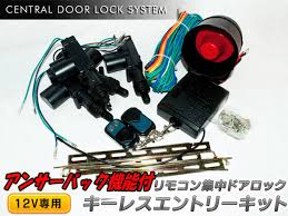 bp shop rakuten global market â—† low price â—† ese full ese full set of wiring diagrams remote lock fully equipped remote control central door lock answerback features keyless entry kit maintenance
