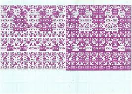 20 By 20 Graph Paper Homeish Co