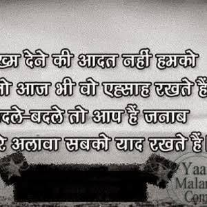 cute love quotes for her from the heart in hindi