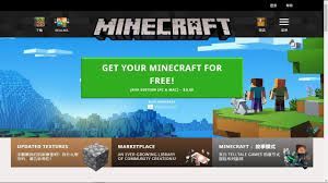 trust and working get your free minecraft gift code 2018