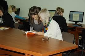 Гродненский государственный университет имени Янки Купалы  2010 10 11 14042