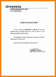6 Sample Of Certificate Of Employment With Salary Simple Salary Slip
