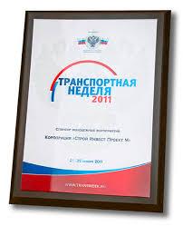 Наградные дипломы плакетки Наградной диплом