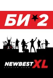 <b>БИ</b>-<b>2</b>. «New Best XL» | билеты на концерт в Москве | 19 июня ...
