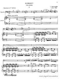 bassoon sheet music music library bassoon sheet music solo repertoire
