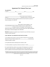 Free loan agreement create download and print lawdepot. Sample Agreement For An Interest Free Islamic Loan Islamic Banking And Finance Loans